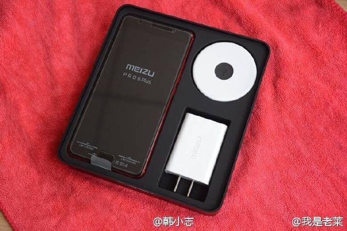Meizu Pro 6 Plus будет и в красном цвете – фото 3