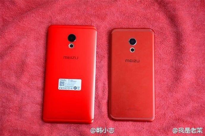 Meizu Pro 6 Plus будет и в красном цвете – фото 2