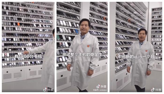 Проверка тестами: смартфоны Xiaomi проходят несколько этапов проверки – фото 1