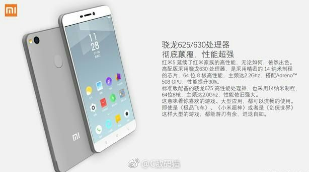 Xiaomi Redmi 5 — лучшее предложение среди бюджетников? – фото 1