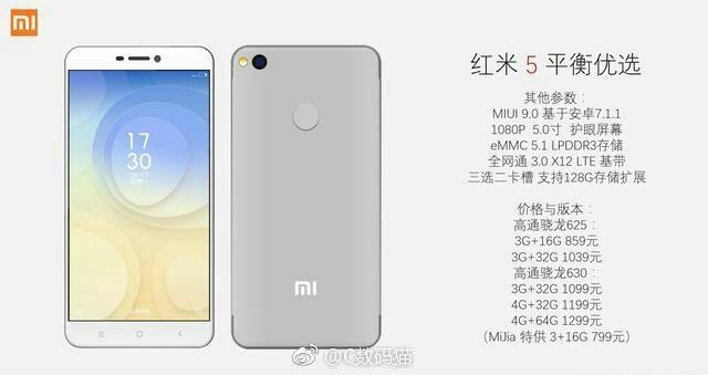 Xiaomi Redmi 5 — лучшее предложение среди бюджетников? – фото 3