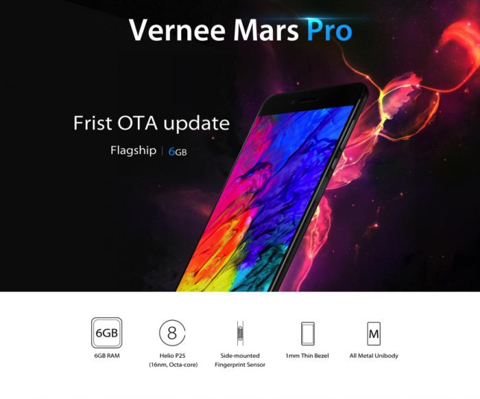 Vernee Mars Pro получает первое OTA обновление – фото 1