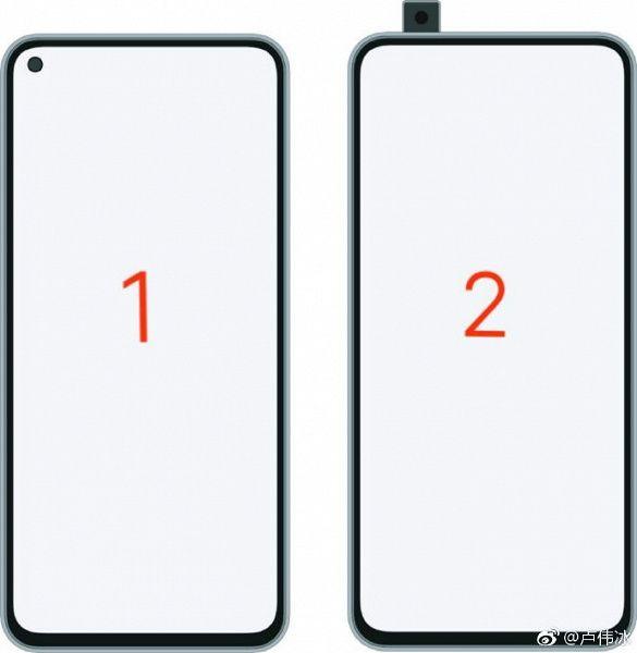 Redmi хочет чтобы пользователи выбрали как обыграть фронталку в смартфоне с Snapdragon 855 – фото 1