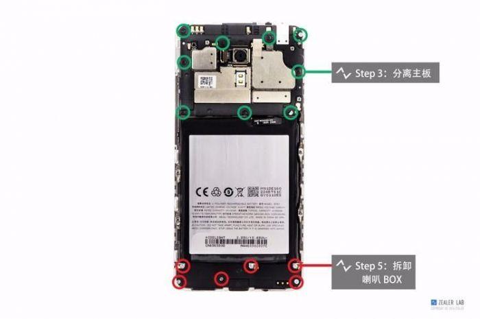 Meizu M3 Note: заглянем внутрь смартфона и узнаем о его компонентах – фото 9