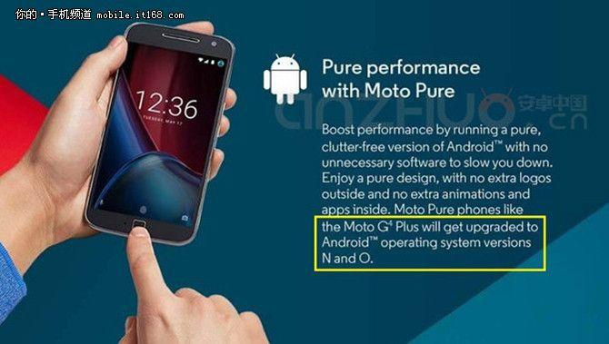 Moto G4 Plus будет обновляться до Android 7.0/N и впоследствии до Android 8.0/O – фото 1