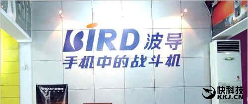 Bird Tyrant M6 – бюджетная копия Huawei Mate S – фото 1