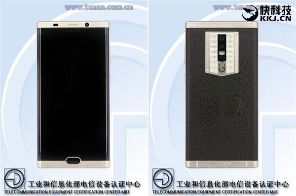 Gionee M2017 с аккумулятором на 7000 мАч представят 26 декабря – фото 2