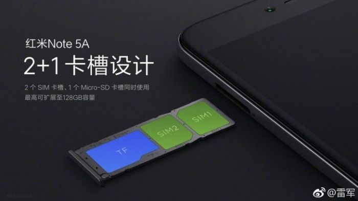 Xiaomi Redmi Note 5A придет с тройным лотком для SIM-карт и microSD – фото 1