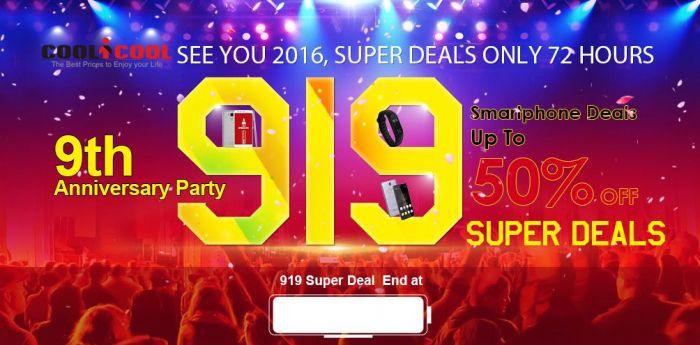 Coolicool отмечает 9-летие сниженными ценами и скидочными купонами – фото 1