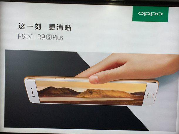 Oppo R9s Plus готов стать первым смартфоном с Snapdragon 653 – фото 1