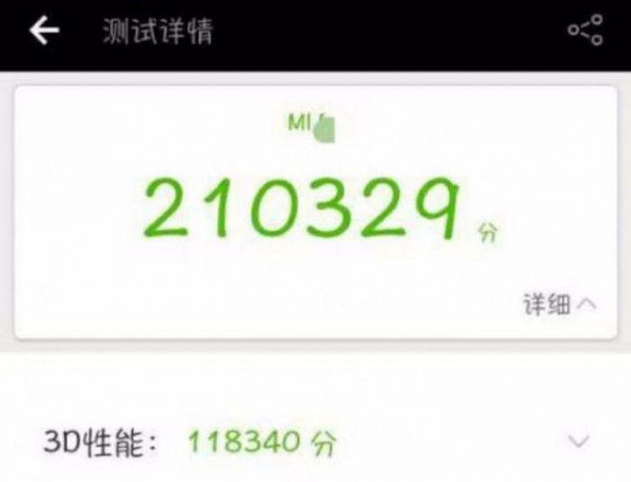 Xiaomi Mi6 показывает чудеса в AnTuTu и слухи о двух версиях флагмана – фото 2