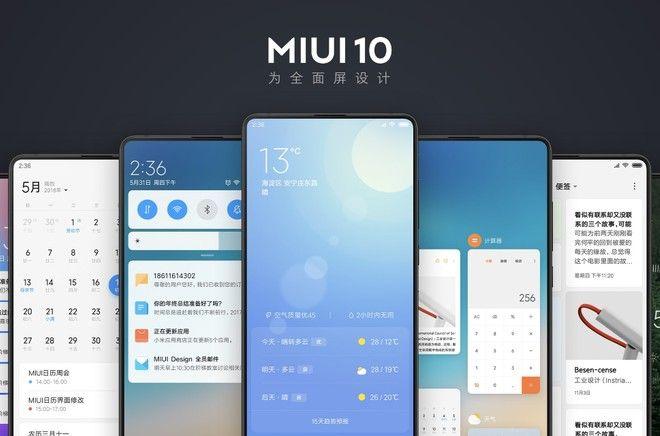 Глобальная версия MIUI 10 дебютирует 7 июня – фото 6