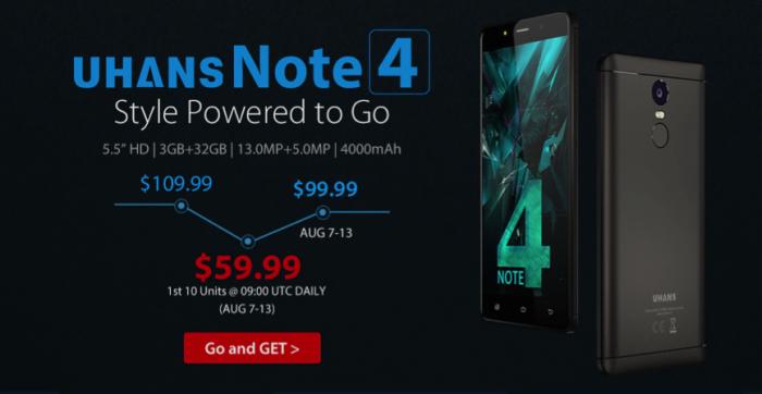 UHANS Note 4: внешность от Xiaomi Redmi Note 4 и шанс купить его с существенной скидкой – фото 1