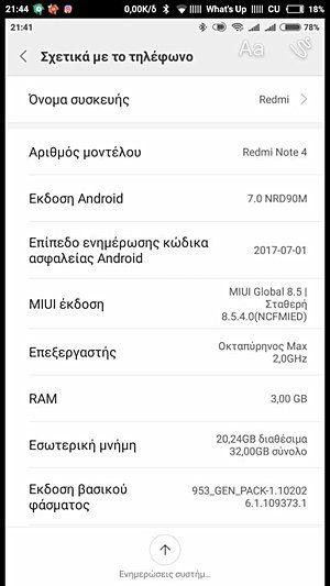 Xiaomi Redmi Note 4 начал получать обновление до Android Nougat – фото 1