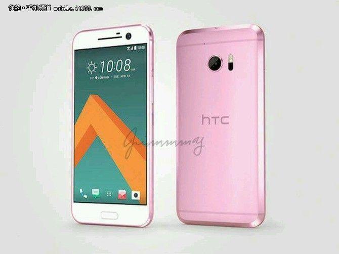 HTC 10: информация о поддерживаемых частотах одной из версий и предполагаемые цены – фото 1