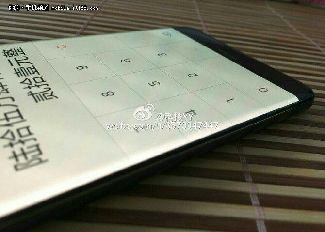 Xiaomi Mi Note 2 прошел сертификацию и дебютирует 27 сентября – фото 3