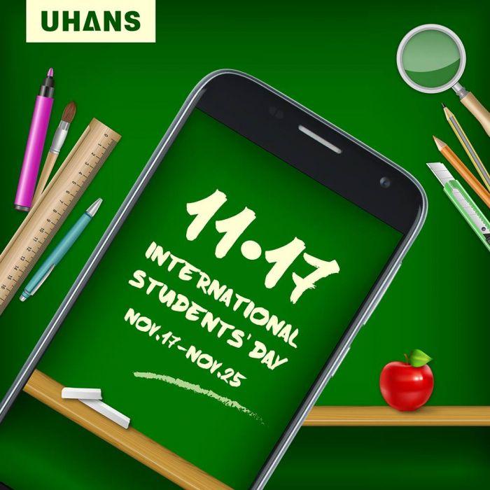 Uhans отмечает Международный день студентов конкурсом и распродажей смартфонов – фото 1