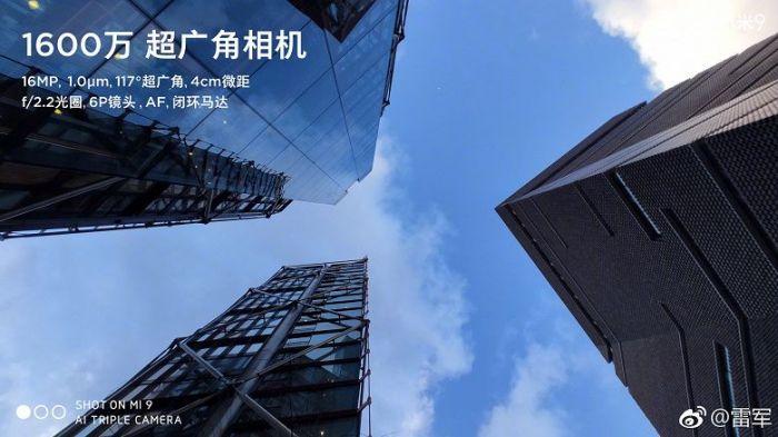 Xiaomi Mi 9: официальные характеристики камер и результаты AnTuTu – фото 9