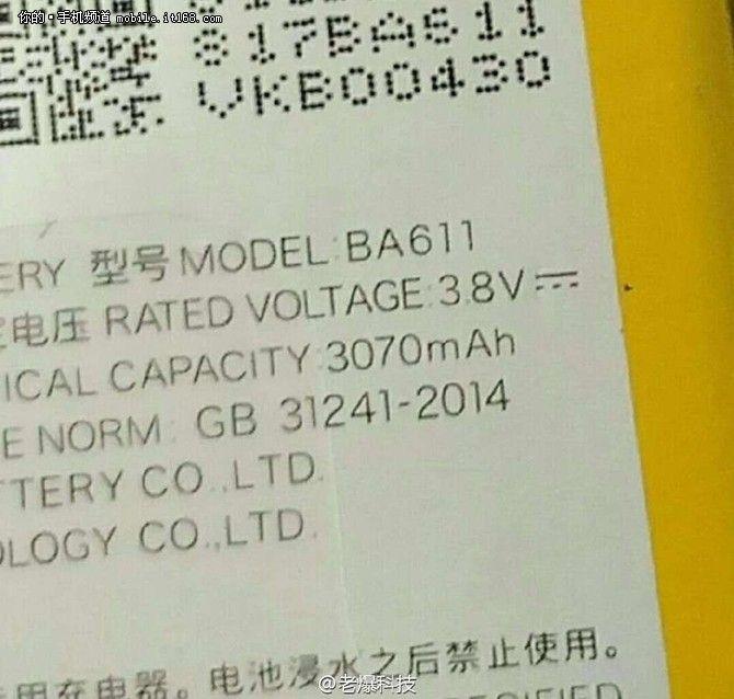 Meizu M5 (Blue Charm 5) получит аккумулятор на 3070 мАч и 3 конфигурации памяти – фото 1