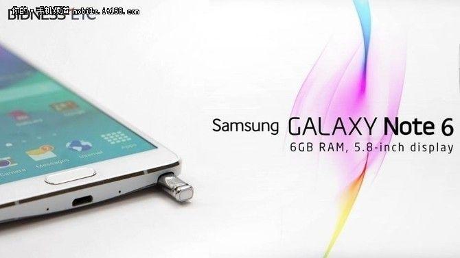 Samsung Galaxy Note 6 может сменить название на Galaxy Note 7 в связи с выходом iPhone 7 – фото 1