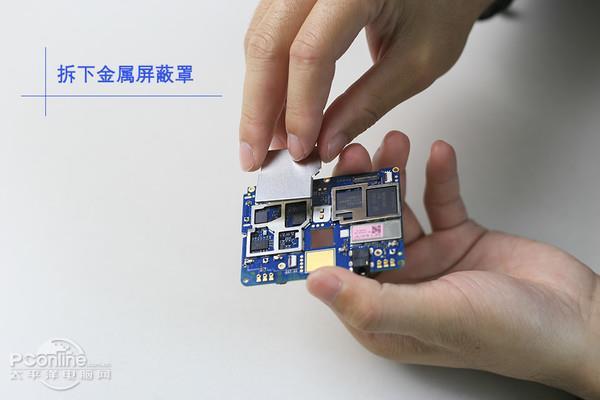 Загляните внутрь Meizu M5s – фото 11