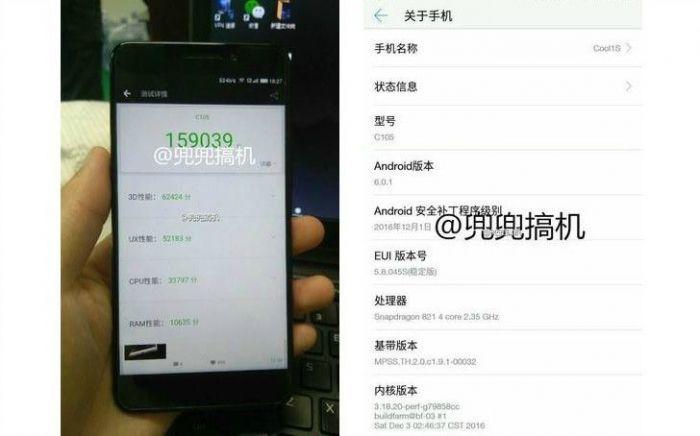 Cool1S станет еще одним смартфоном с Snapdragon 821 и 6 Гб RAM – фото 2