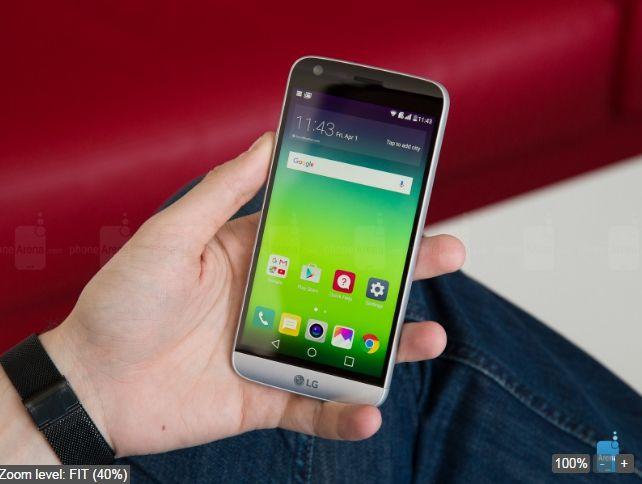 LG объявила о закрытом тестировании превью Android 7.0 Nougat для LG G5 – фото 3