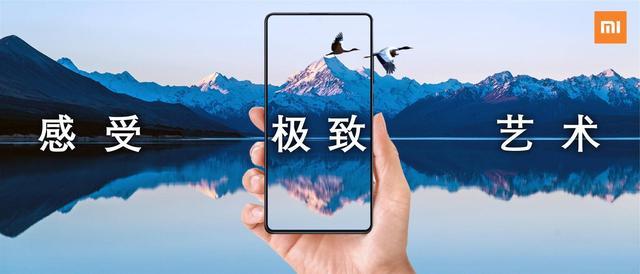MIUI 11, Xiaomi Mi Mix 4 и Xiaomi Mi 9S: названа предположительная дата анонса – фото 3