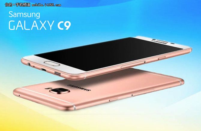 Samsung Galaxy C9 первым получит Snapdragon 653 – фото 1