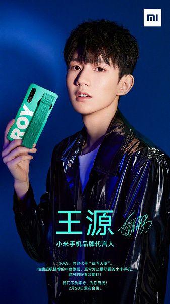 Официальное изображение Xiaomi Mi 9 и «живые» фото от инсайдеров – фото 1