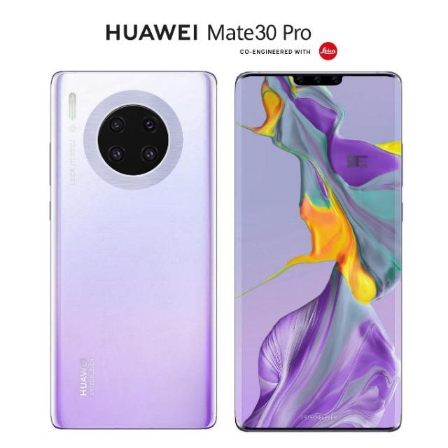 Huawei назвала дату презентации Mate 30 – фото 2