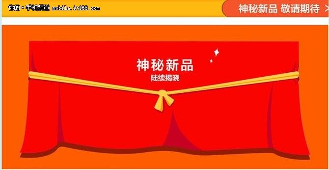 Xiaomi Redmi 4: новые доводы в пользу дебюта нового бюджетника 16 августа – фото 2