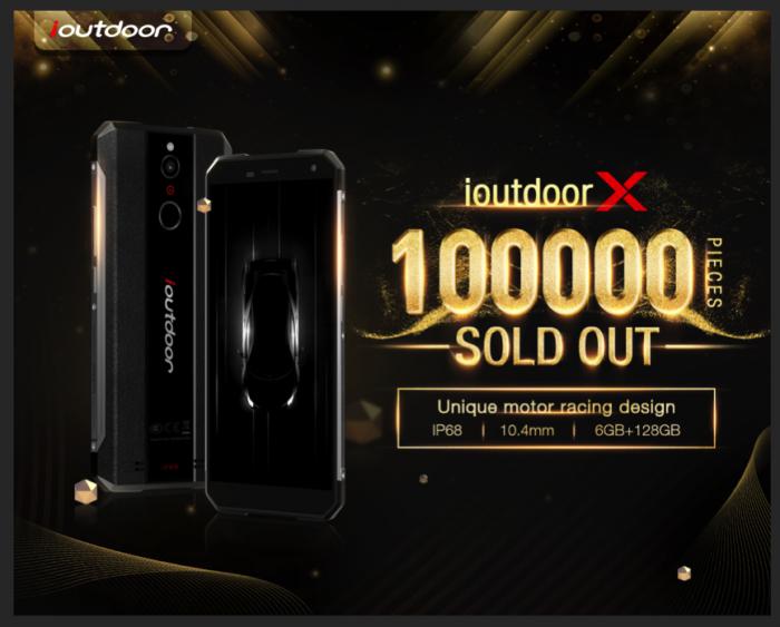 Продажи Ioutdoor X достигли отметки 100 000 единиц – фото 1