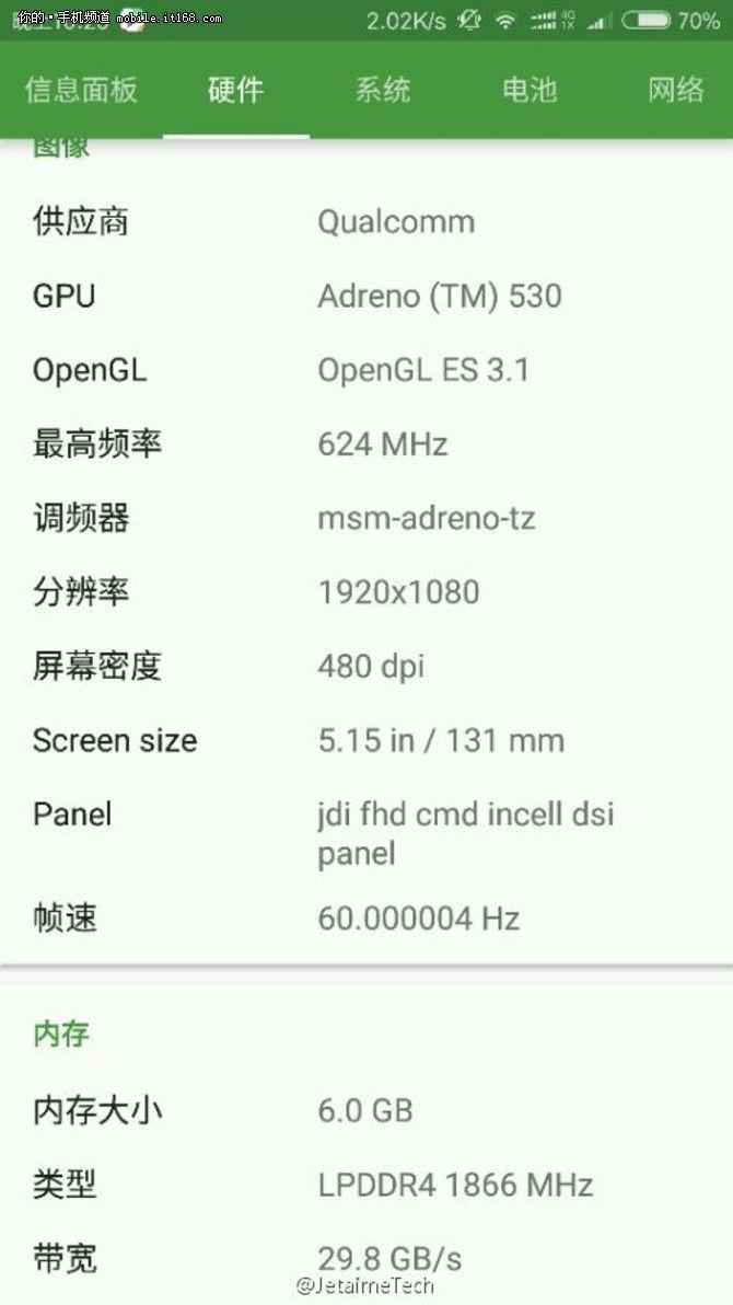 Xiaomi Mi5S дебютирует в октябре с ценником от $374 и получит версию с 6 Гб оперативки – фото 1