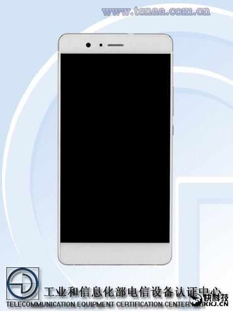 Молодежная версия Huawei P9 будет представлена 4 мая под именем G9 – фото 4