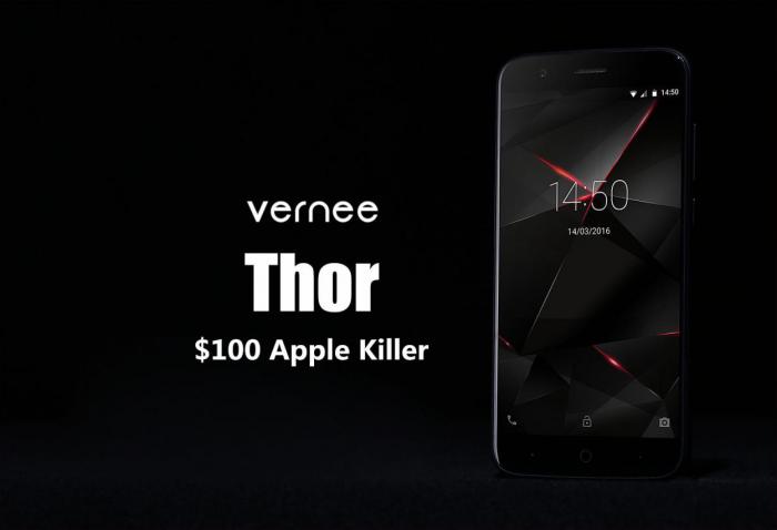 Акция на Vernee Thor каждую среду – фото 1