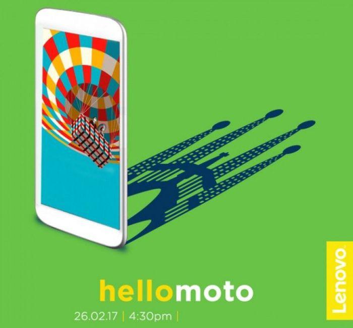 Moto G5 Plus могут показать 26 февраля в рамках MWC 2017 – фото 1
