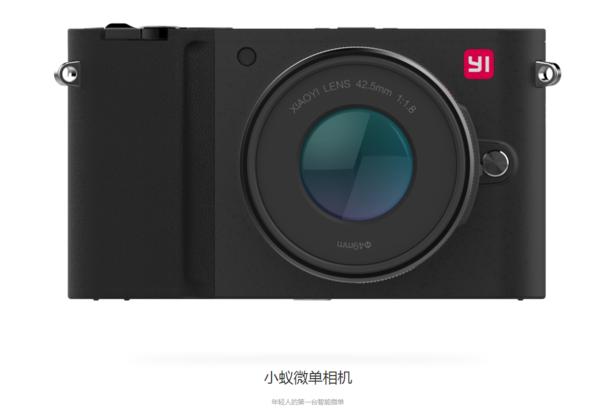 YI M1 - беззеркальная камера с сенсором Sony на 20 Мп, сменными объективами и поддержкой 4К-видео – фото 3