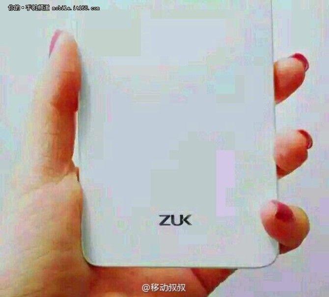 ZUK Z2 получит процессор серии Snapdragon от Qualcomm вместо Exynos 8890 и дебютирует 31 мая – фото 1