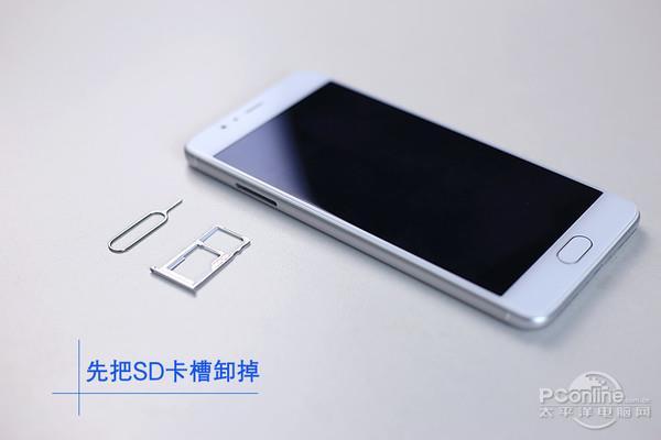 Загляните внутрь Meizu M5s – фото 2
