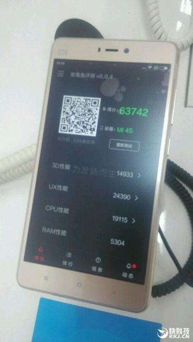 Xiaomi Mi4S: результаты прохождения бенчмарка AnTuTu – фото 2