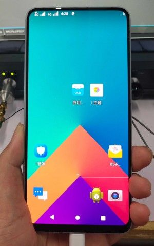 Vivo NEX S сможет работать с сетях 5G – фото 1