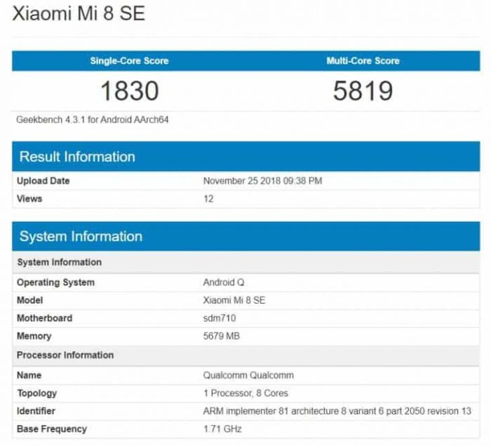 Android Q тестируют на Xiaomi Mi 8 SE – фото 2