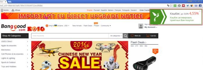 Как сэкономить на покупках в AliExpress и других китайских магазинах – фото 13