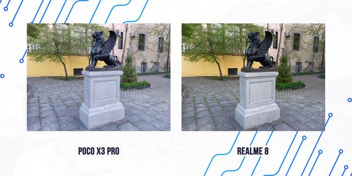 Realme 8 Фото 3