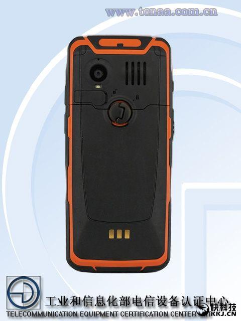 Huawei оформила сертификат на два телефона начального уровня – фото 4