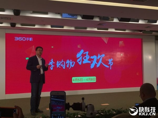 Qiku F4 в конфигурации 3+32 Гб поступит в продажу в Китае 7 апреля по цене $123 – фото 2