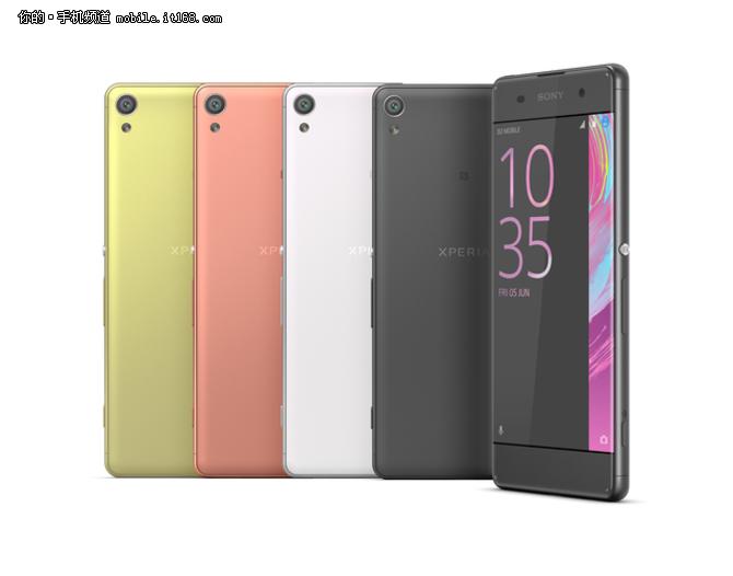 Sony готовит к выпуску 2 новых смартфона серии Xperia C – фото 1
