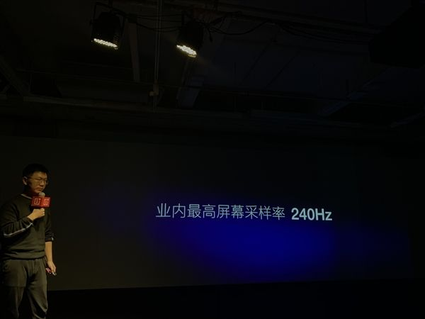 Представлен 120-Гц дисплей для OnePlus 8 Pro – фото 1