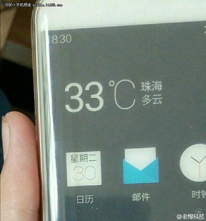 Meizu Pro 6s и Pro 6 Plus - предполагаемые названия ближайших новинок компании – фото 1